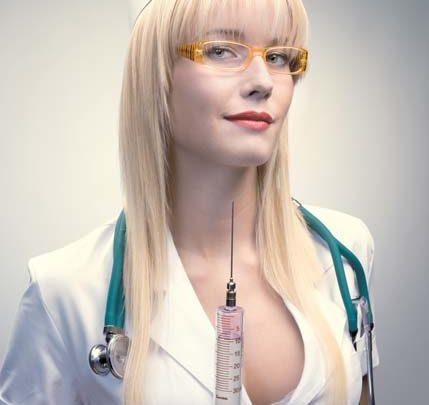 бдсм-медсестра