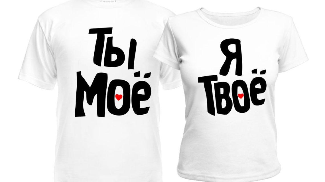 бизнес-печать-на-футболках