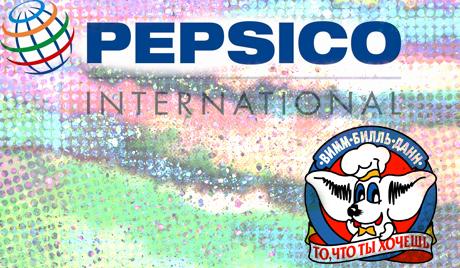 pepsico-вакансии